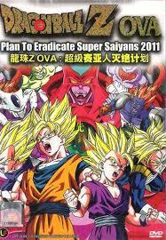 Dragon Ball: Plan para erradicar a los Súper Saiyans