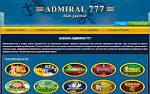 Непревзойденное онлайн-казино Адмирал