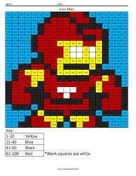 superhero multiplication and division coloring squared