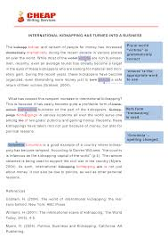 an essay about service FAMU Online