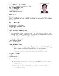 perfect example of a resume sample resume for a teacher inspiration decoration sample of teaching resume teaching cv template job description printable teachers resume sample teachers resume sample teachers resume samples free teachers