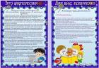 Аппликация из бумаги домик для детей детские аппликации