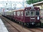 電車:ファイル:阪急3000系電車part2.