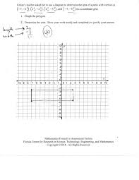 patio area students are asked to draw a polygon given the