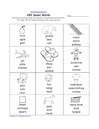 letter a alphabet activities at enchantedlearning com
