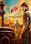 Sundeep Kishan Run Mp4 Hd Movie Download Free