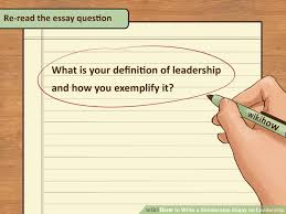 Ways to Write a Scholarship Essay on Leadership   wikiHow