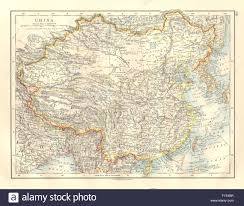 China Topographic Map by Warlord Era Wikipedia Department Of History Wwii Asian Pacific