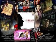 افلام اجنبي