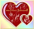 Анимационные открытки поздравления с 23 февраля