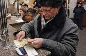 """""""Батькивщина"""" требует выполнить решение Евросуда и освободить Тимошенко - Цензор.НЕТ 7625"""
