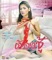 Tong chu 2010