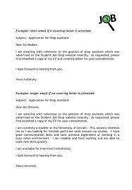 Cover Letter Sent Via Email Lafoliaeu Cover Letter Sent Via Email Cover Letter Example