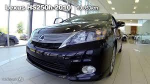 lexus hs 250h bumper lexus hs250h 2010 13511a youtube