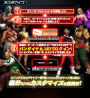 TEKKEN OFFICIAL :: TEKKEN TAG TOURNAMENT 2 UNLIMITED tekken-official.jp