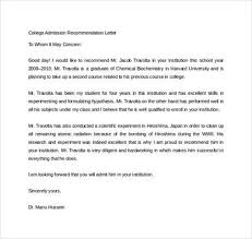 How To Make A College Appeal Letter   Cover Letter Templates Cover Letter Templates Financial Aid Appeal Letter   Free Samples Examples Format