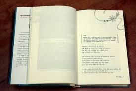 Autorem dzieła w całości poświęconego naszemu miastu, jest znawca regionu, Jan Bacewicz. Jak mówi sam pisarz- książka zawiera bodaj pełną wiedzę o grodzie ... - fot_Noworyta_Nowa_ksiazka_2785715