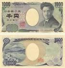ร้านแลกเงิน k79 money exchange - อัตราแลกเปลี่ยนเงินสูง 02-