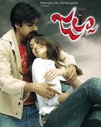 Jalsa [2008] – DVD  telugu movie