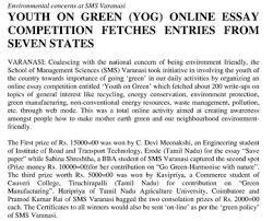 buy essay paper example FAMU Online