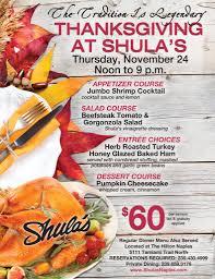 honey baked ham thanksgiving dinner shula u0027s steak house u2013 naples floridathanksgiving at shula u0027s naples