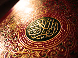 نرم افزار پرسمان علوم قرآن