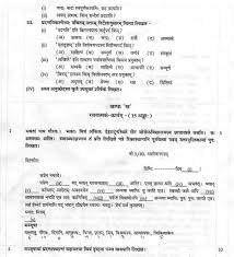 Essay Topics For Class   Icse   formal letter format icsesolved      icse      english language board question paper class
