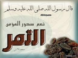 تواقيع رمضانية بطريقة جد مميزة Images?q=tbn:ANd9GcTJpxk6qxPWRxnwyspvFpCSo3jR5q1fHA-2ONB5O6XORlqIAFZUf_hBwboBAg