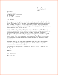 Best Software Developer Resume by Resume Application Letter Administrative Assistant International