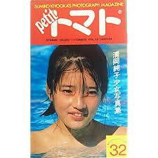 sumiko kiyooka tomato nude|Sumiko Kiyooka Petit Tomato Haseena Movie Download Kickass ...