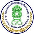 สำนักงาน กศน. เปิดรับสมัครพนักงานราชการ 39 ตำแหน่ง 46 อัตรา (28 ก ...
