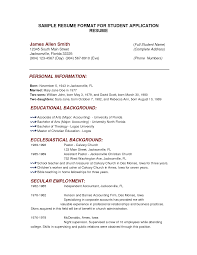 sample experience resume student resume template 21 free samples examples format resume for college application example sample resume formats