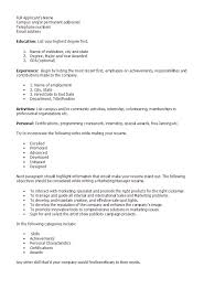 Online Marketing Manager Resume by 24 Best Best Marketing Resume Templates U0026 Samples Images On