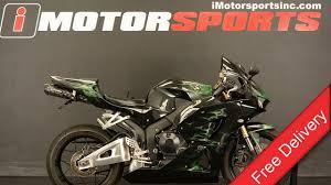 buy used honda cbr 600 2013 honda cbr600rr for sale near elmhurst illinois 60126