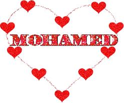 صور اسم محمد 2014 - صور مكتوب عليها اسم محمد 2014