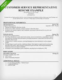 Resume Summary Examples Customer Service by Entry Level Customer Service Representative Resume Template Free