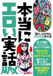 ヤクルトレディ  エロ|廿日市5S - ヤクルトレディ奮闘記!