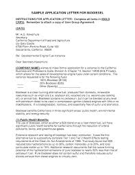 Gallery Of Sample Unsolicited Application Letter Free Por How To Write