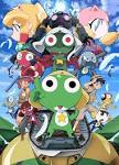 a] ケロロ Keroro - anoword : Search - Video, Image, Blog en.anoword.com