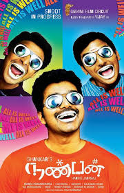 Nanban 2012 HQ TC Watch Online