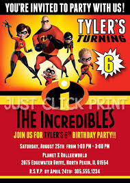 the incredibles family birthday invitation printable just click