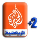 ❶❶❶ موضوع موحد لروابط مقابلات اليوم الاحد 12 اغسطس 2012 ❶❶❶ images?q=tbn:ANd9GcT