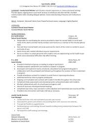 Day Care Teacher Job Description For Resume by Child Care Job Duties Resume Contegri Com