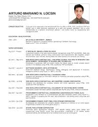Resume Sample Pdf by Resume Sample Pdf