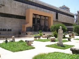 National Museum of Aleppo