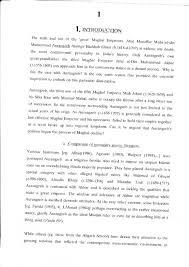 u of g thesis FAMU Online Aurangzeb thesis soas saleem khan University of London MA SlideShare Buwiogatnmn PP