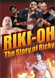 Riki-Oh : The Story of Ricky affiche