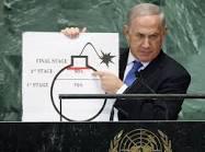 http://www.israellycool.com/wordpress/wp-content/uploads/BibiCartoonBomb.jpg