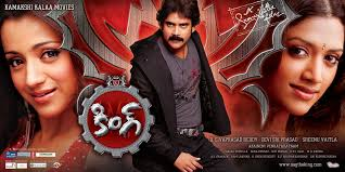 KING Telugu Movie