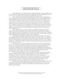 Law School Admission Essay Topics to Avoid   LSAT Blog